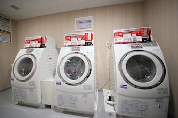 DAIWA ROYNET HOTEL OSAKA KITAHAMA Laundry Room