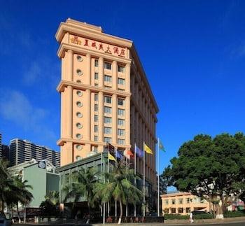 三亜ハワイ ホテル (三亜夏威夷大酒店)