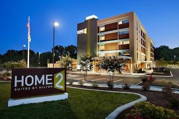 納什維爾機場希爾頓惠庭套房飯店 Home2 Suites by Hilton Nashville-Airport