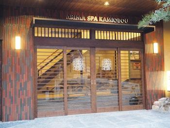 KAMIOBO Exterior detail