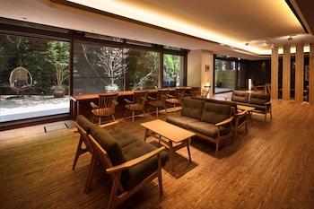 HOTEL MIYAJIMA VILLA Executive Lounge