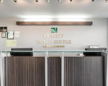 Quality Inn & Suites - Lobby  - #0