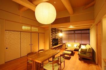 ISHIBEKOJI RYUGIN Living Room