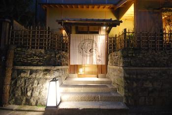 ISHIBEKOJI RYUGIN Featured Image