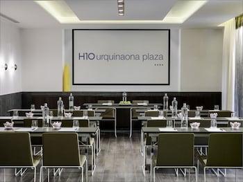 H10 ウルキナオナ プラザ