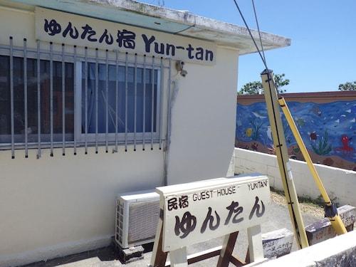 Guesthouse Yun-Tan, Yomitan