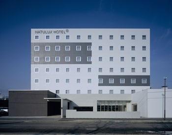 富良野ナチュラクスホテル