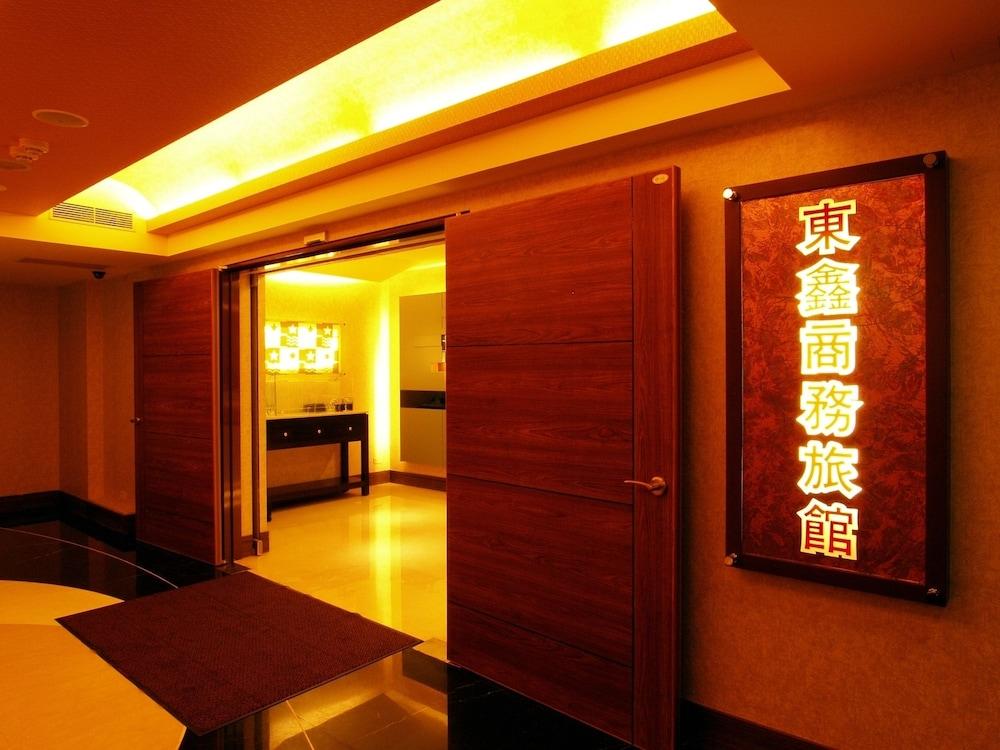 イースタン スター ホテル (東鑫商務旅館)