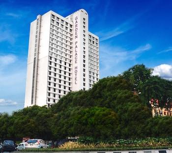 Hotel - Garden Palace Hotel Surabaya