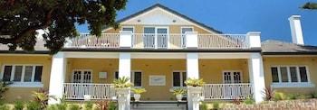 種植園酒店 Plantation House