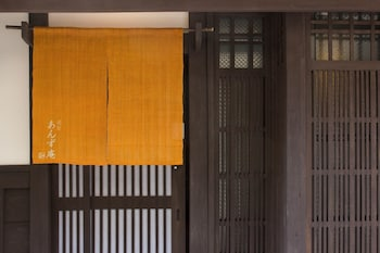 ANZU-AN MACHIYA RESIDENCE INN Property Entrance