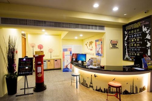 Go Sleep Hotel-Hankou, Taipei