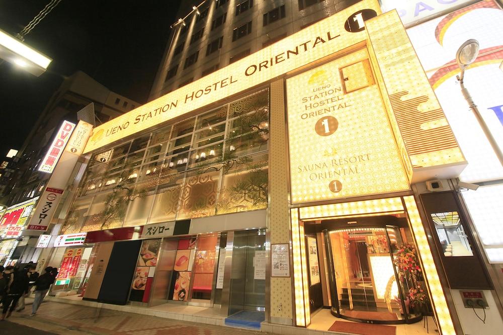 上野ステーションホステル オリエンタル1