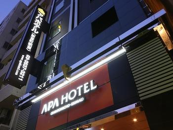 Hotel - APA Hotel Shintomicho-Ekimae