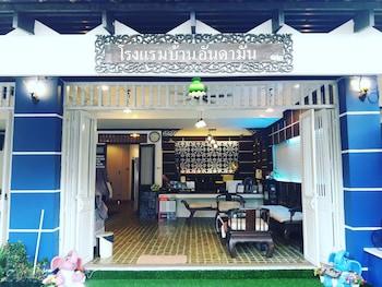 Baan Andaman B&B