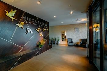 ミコワイキ リゾート ホテル & スパ ヨラ ビエルカ