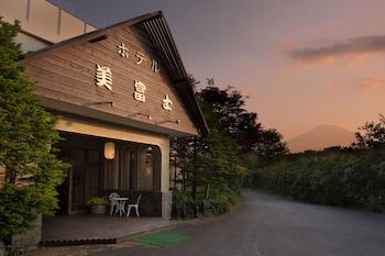 Hotel - Hotel Mifuji