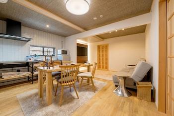 ARASHIYAMA BENKEI Living Area