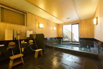 ARASHIYAMA BENKEI Hot springs