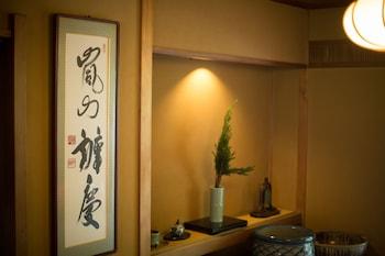 ARASHIYAMA BENKEI Interior Detail