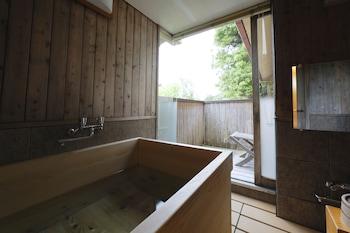 ARASHIYAMA BENKEI Bathroom