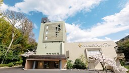 Arima Kirari (Previously Arima View Hotel Urara)