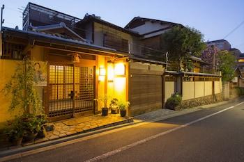 Hotel - Kamuro-an