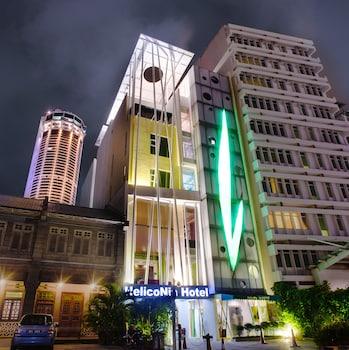 ヘリコニア ホテル