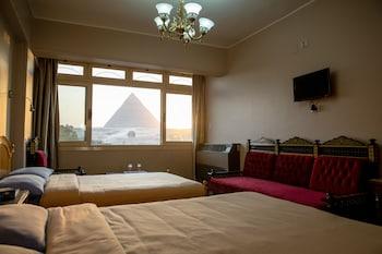 Standard Oda, Tepe Manzaralı (pyramids)
