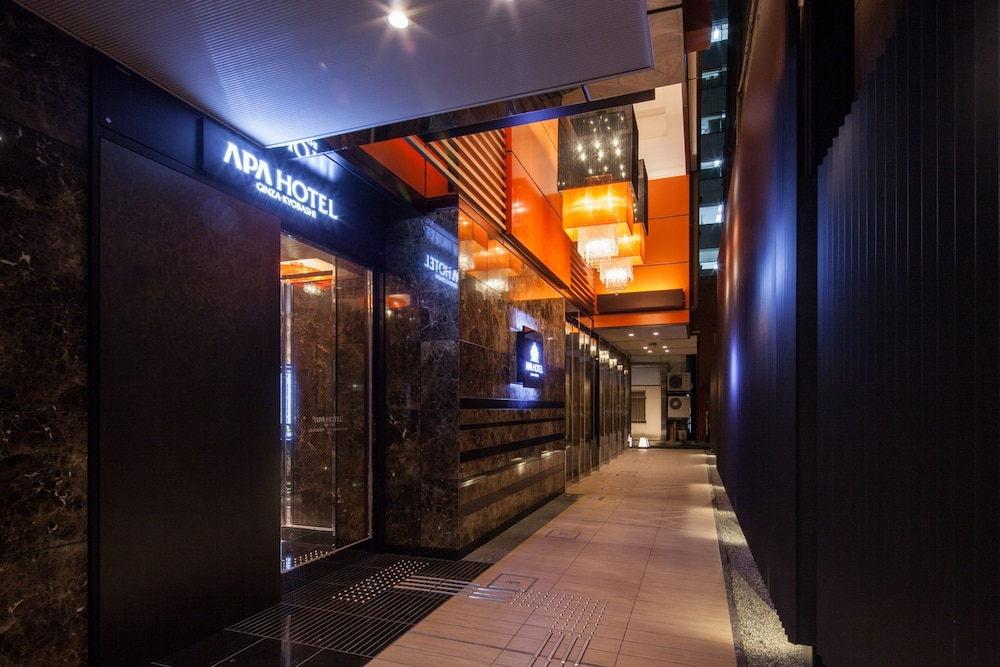 アパホテル 銀座京橋