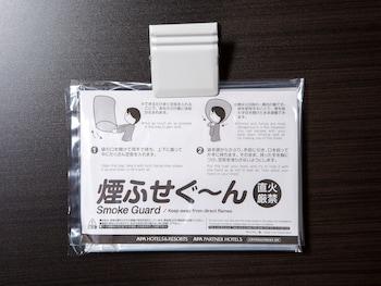 APA HOTEL GINZA-KYOBASHI Room Amenity