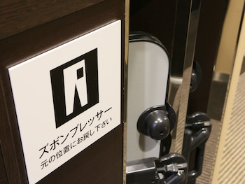APA HOTEL GINZA-KYOBASHI Property Amenity