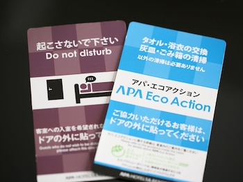 APA HOTEL GINZA-KYOBASHI Room