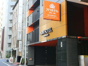 APA HOTEL GINZA-KYOBASHI Exterior