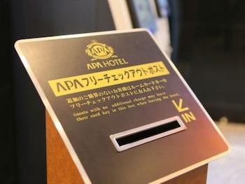 APA HOTEL GINZA-KYOBASHI Lobby Lounge