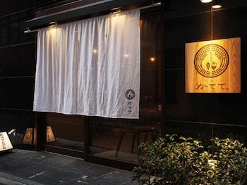 APA HOTEL GINZA-KYOBASHI Bar