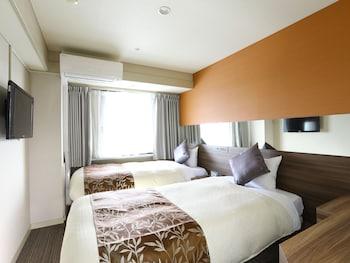 Compact Twin Room, Non Smoking