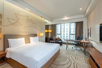 Deluxe Room (Holiday Inn)
