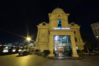 Отель Qafqaz Park, Баку