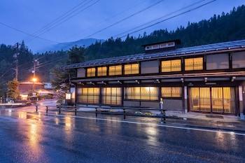 旅館 岐山