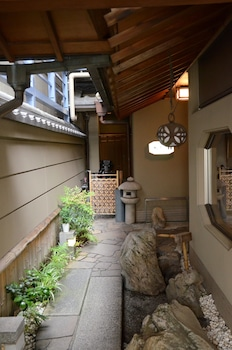 RYOKAN KYO-NO-YADO KAGIHEI Property Grounds