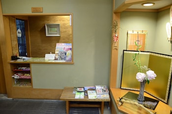 RYOKAN KYO-NO-YADO KAGIHEI Reception