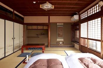 HOTOBIL Room