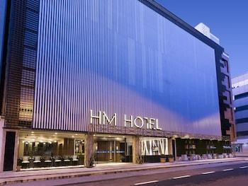 HM 飯店