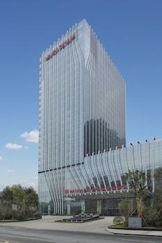 Hotel - Wanda Realm Wuhan
