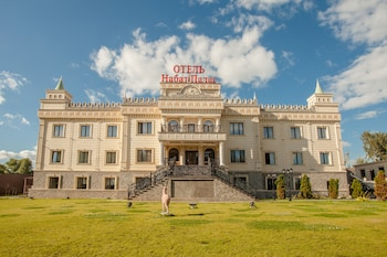 Hotel - Nabat Palace Hotel
