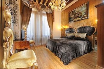 Hotel - Ca' dell'Arte
