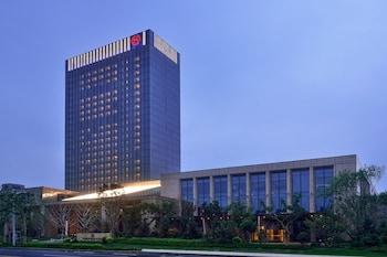 Sheraton Shenyang South City Hotel