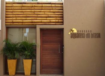 波薩達巴西阿誇雷拉旅館 Pousada Aquarela do Brasil