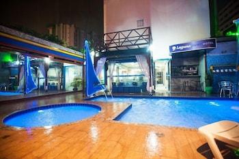 Laguna Praia 飯店 Laguna Praia Hotel